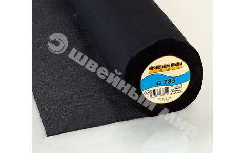G785-98 (90смх25м чёрн) Тканная клеевая прокладка для тонких струящихся тканей