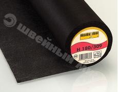 H180 (90смх25м чёрн) Клеевая прокладка для легких и среднетяжелых материалов