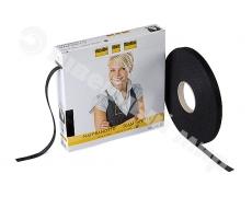 Nahtband (1смх100м сер) Швейная лента для укрепления швов на тянущихся материалах