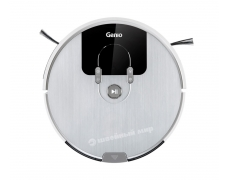 Робот - пылесос Genio Deluxe 500