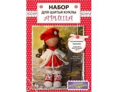"""""""Кукла Ариша"""" - набор для шитья"""