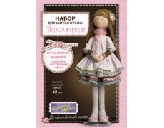 """Кукла Виктория"" - набор для шитья"