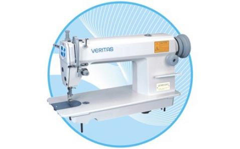 Veritas Industrial Line 5590H