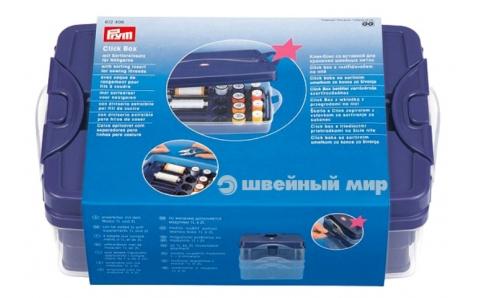 612406 Prym Пластиковый контейнер со вставкой для ниток