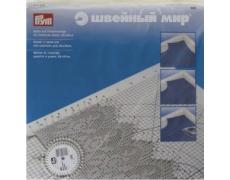 611320 Prym Подложка для отпаривания и растягивания вязанных изделий