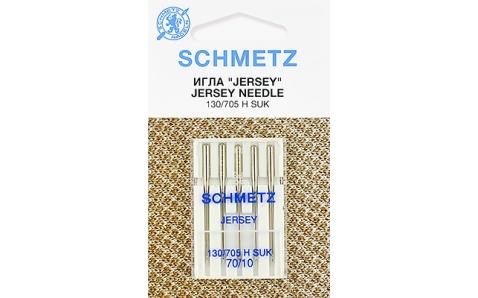 130/705H Иглы Schmetz джерси  №70 по 5шт(VBS)