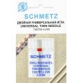 Игла двойная Schmetz №80/2мм (130/705H)