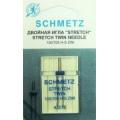 130/705H Иглы Schmetz стрейч двойной №75/4,0 по 1шт