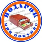 Husqvarna Designer Topaz 50